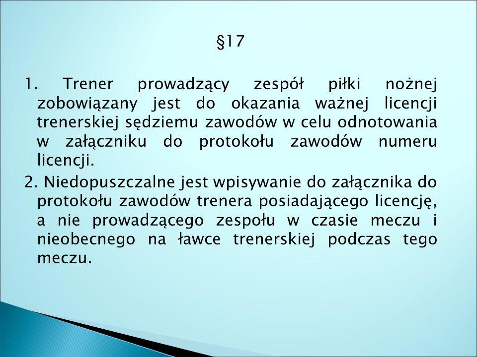 §17 1.