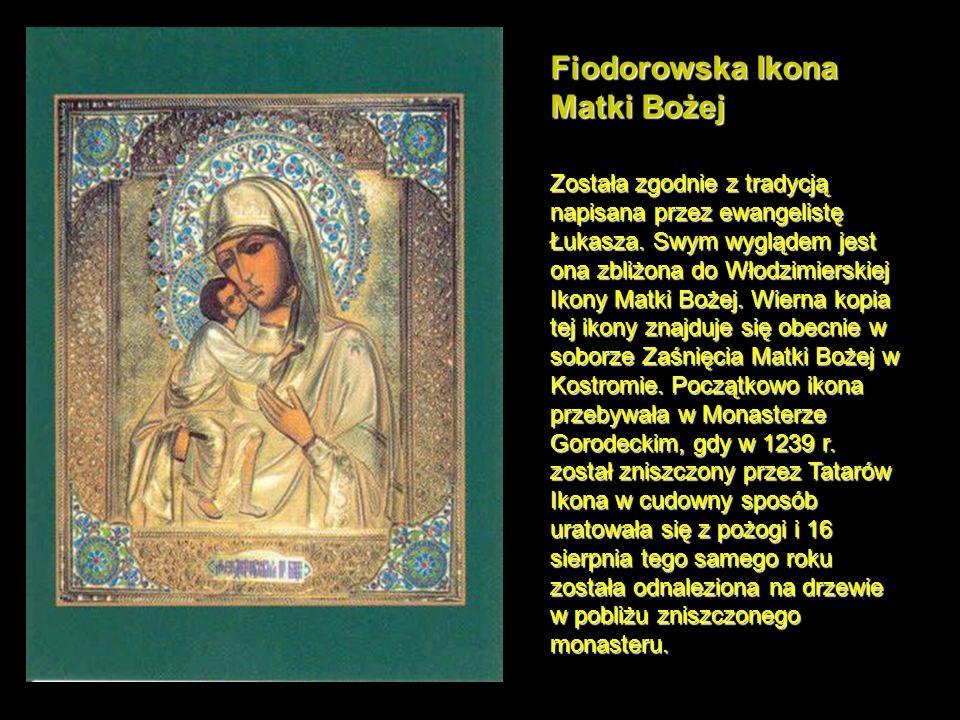 Chełmska Ikona Matki Bożej Należy do najstarszych ikon Bogarodzicy.
