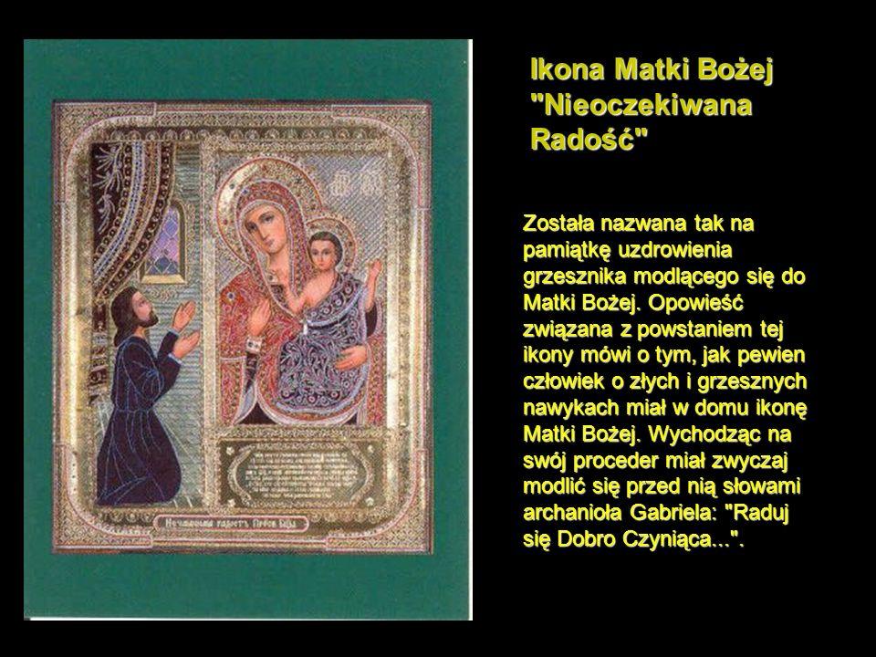 Ikona Matki Bożej Niewiędnący Kwiat Nie jest często spotykana w prawosławnych świątyniach.