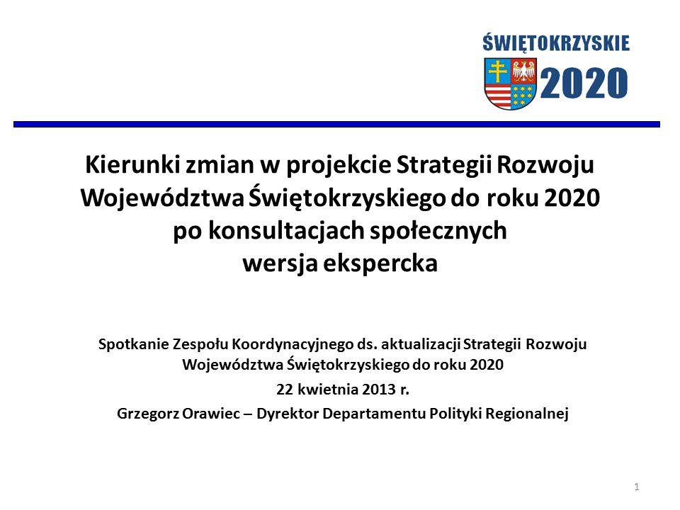 Kierunki zmian Zderzenie (porównanie) podejścia eksperckiego z oczekiwaniami środowisk regionalnych wskazało na potrzebę wprowadzenia zmian przede wszystkim w zakresie: I.uporządkowania kierunków działań (interwencji) pod kątem uzyskania ich wewnętrznej spójności z układem celów strategicznych i operacyjnych II.uwzględnienia problemów współpracy międzynarodowej, międzyregionalnej i ponadregionalnej III.terytorializacji Województwa Świętokrzyskiego wynikającej z założeń polityki państwa – KSRR 2010-2020 IV.identyfikacji obszarów Województwa Świętokrzyskiego charakteryzujących się zróżnicowanymi warunkami rozwoju V.uspójnienia systemu wdrażania, monitorowania oraz weryfikacji wskaźników 12