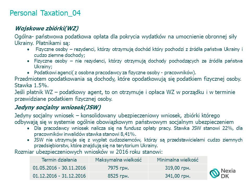 Personal Taxation_04 Wojskowe zbiórki(WZ) Ogólna- państwowa podatkowa opłata dla pokrycia wydatków na umocnienie obronnej siły Ukrainy.
