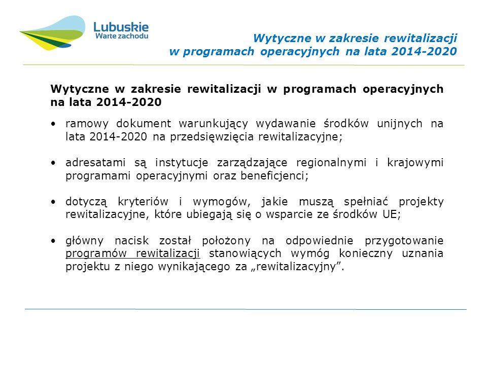 Specjalna Strefa Rewitalizacji to strefa ustanowiona uchwałą rady gminy na obszarze rewitalizacji w celu zapewnienia sprawnej realizacji przedsięwzięć rewitalizacyjnych, na okres nie dłuższy niż 10 lat.