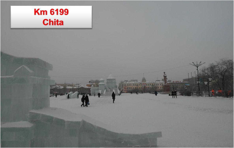 Km 5655Km 5655. Skrzyżowanie z częścią Transmongolską.