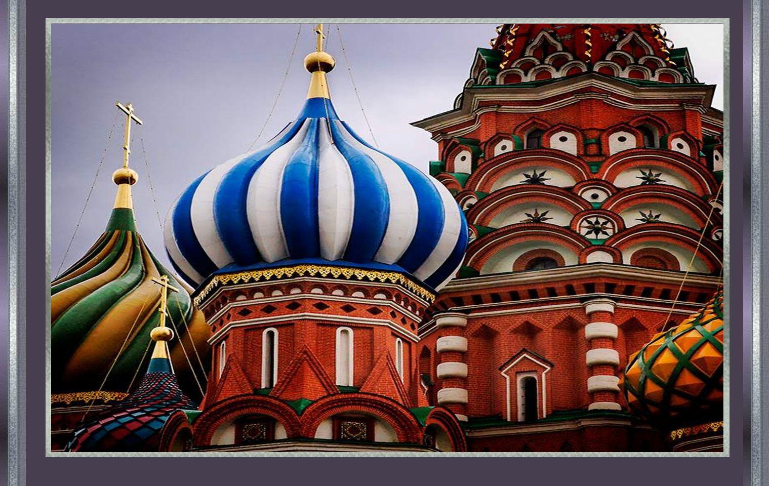 Katedra - cerkiew św.