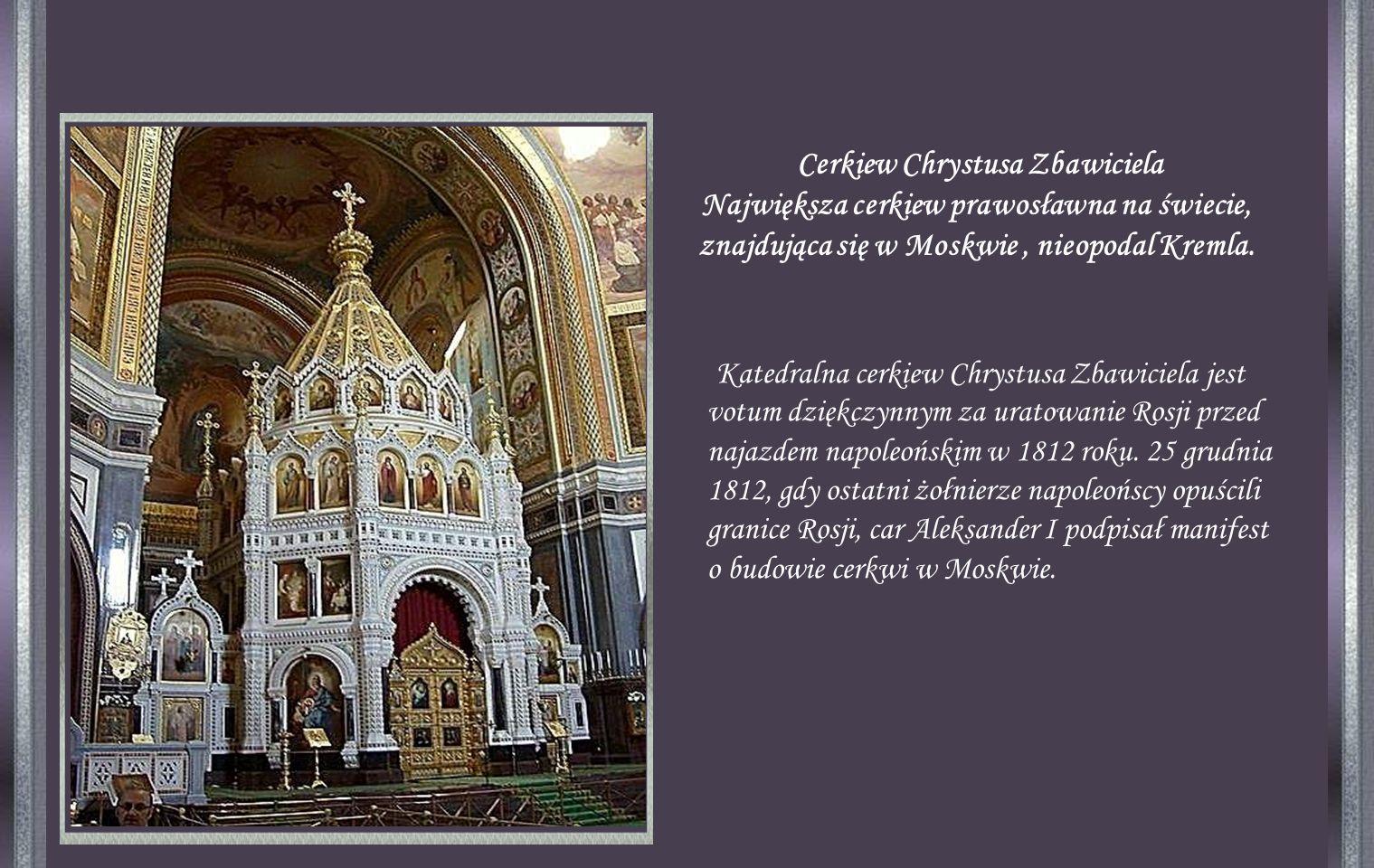 Cerkiew św. Bazylego nazywana Katedrą Wstawiennictwa Matki Bożej