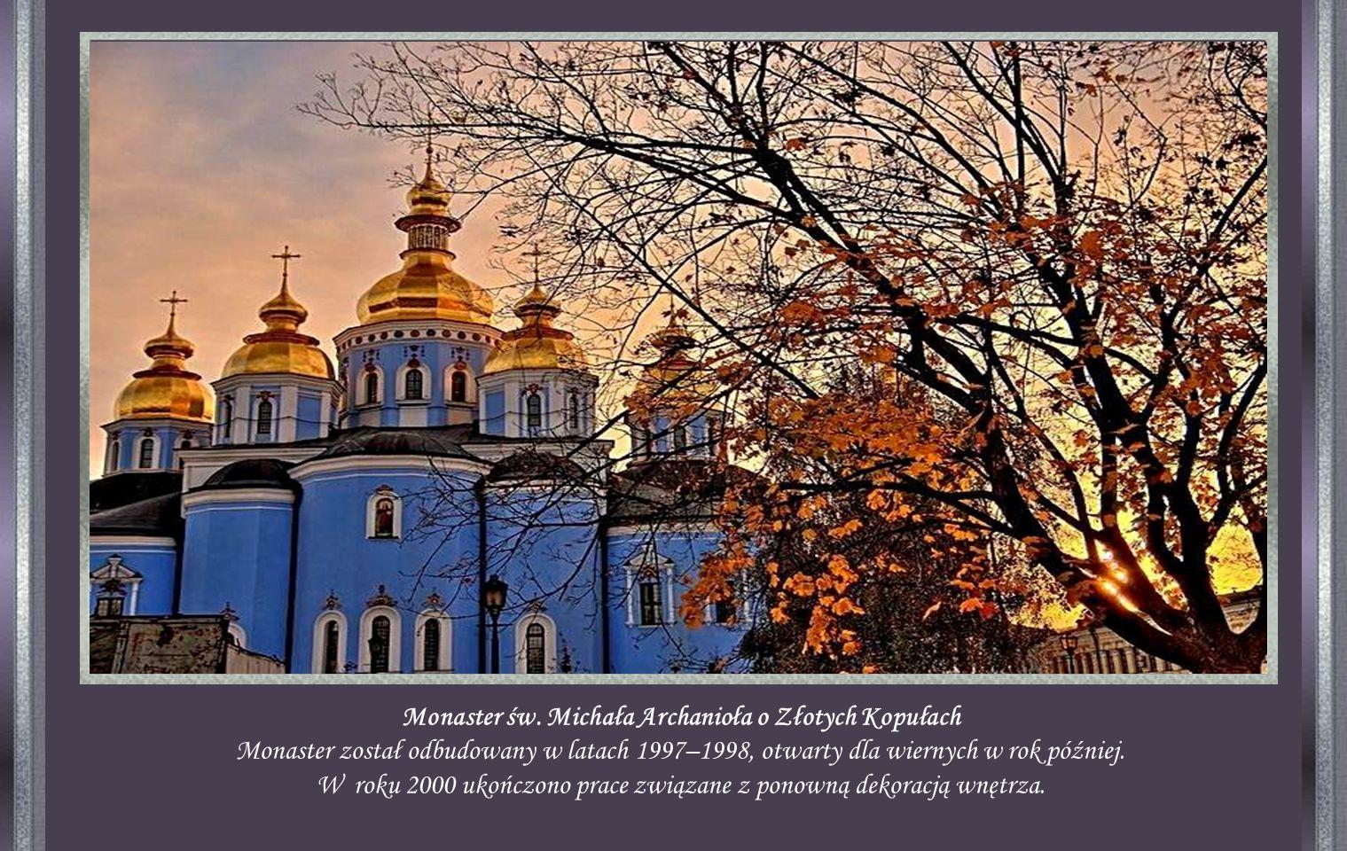 Budowę obecnego kompleksu budynków sakralnych zapoczątkował Światopełk II a rozbudowa nastąpiła w XVIII wieku.