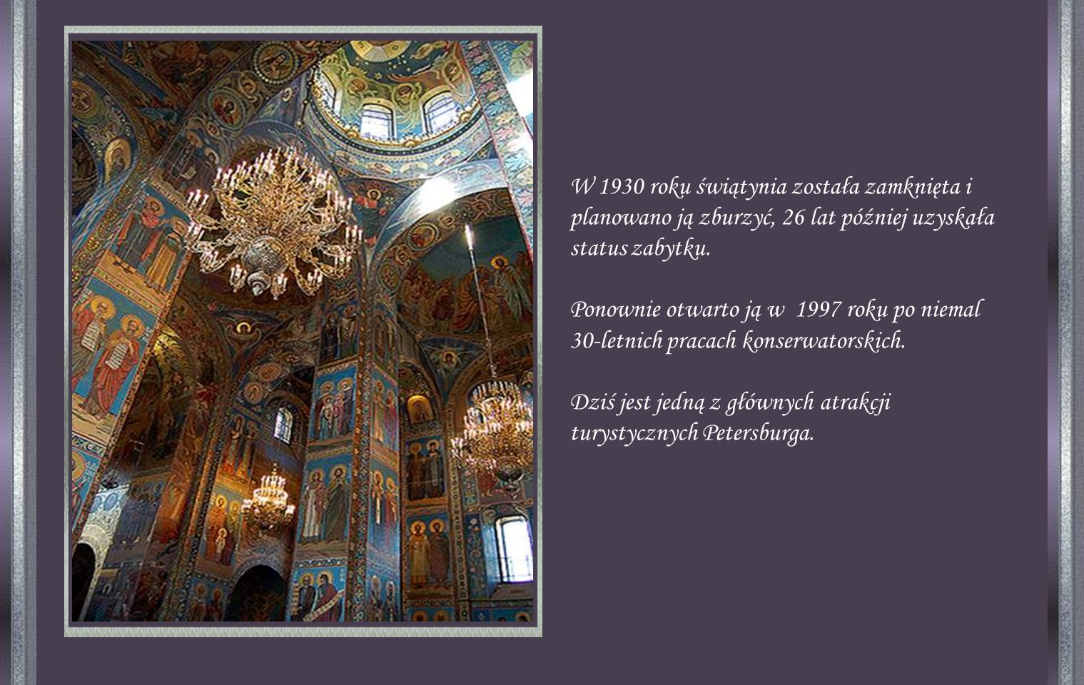 Wnętrze niemal całkowicie pokryte jest dekoracją mozaikową.