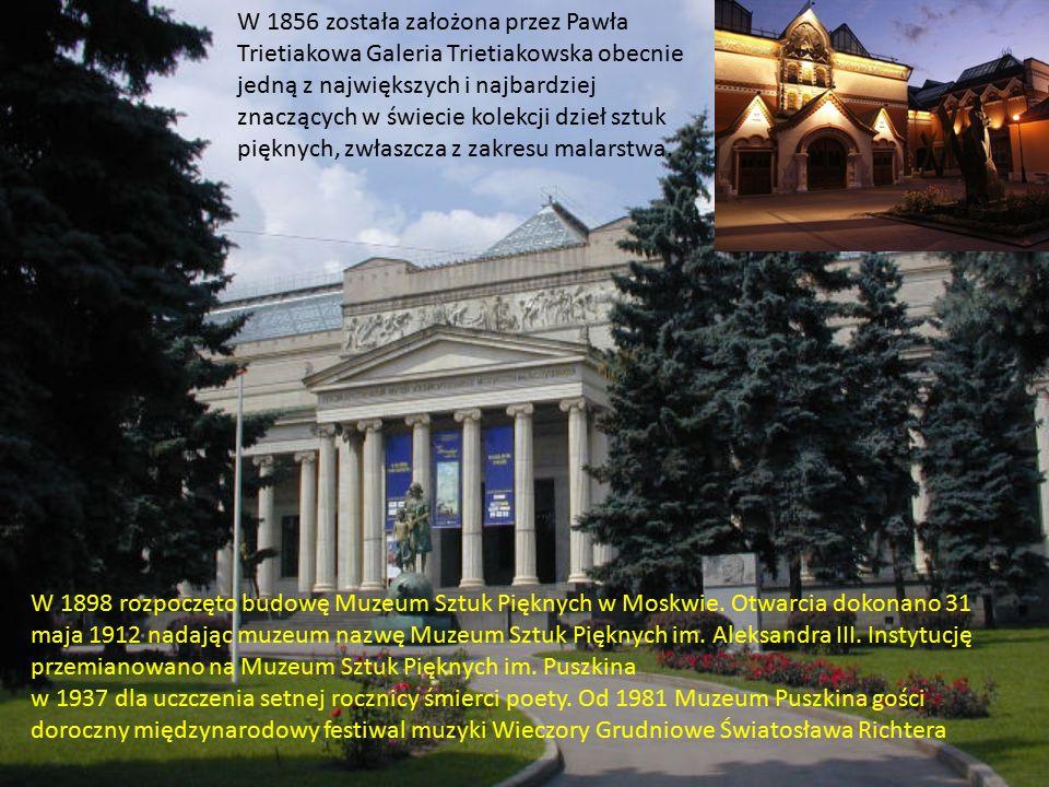 W 1856 została założona przez Pawła Trietiakowa Galeria Trietiakowska obecnie jedną z największych i najbardziej znaczących w świecie kolekcji dzieł sztuk pięknych, zwłaszcza z zakresu malarstwa.