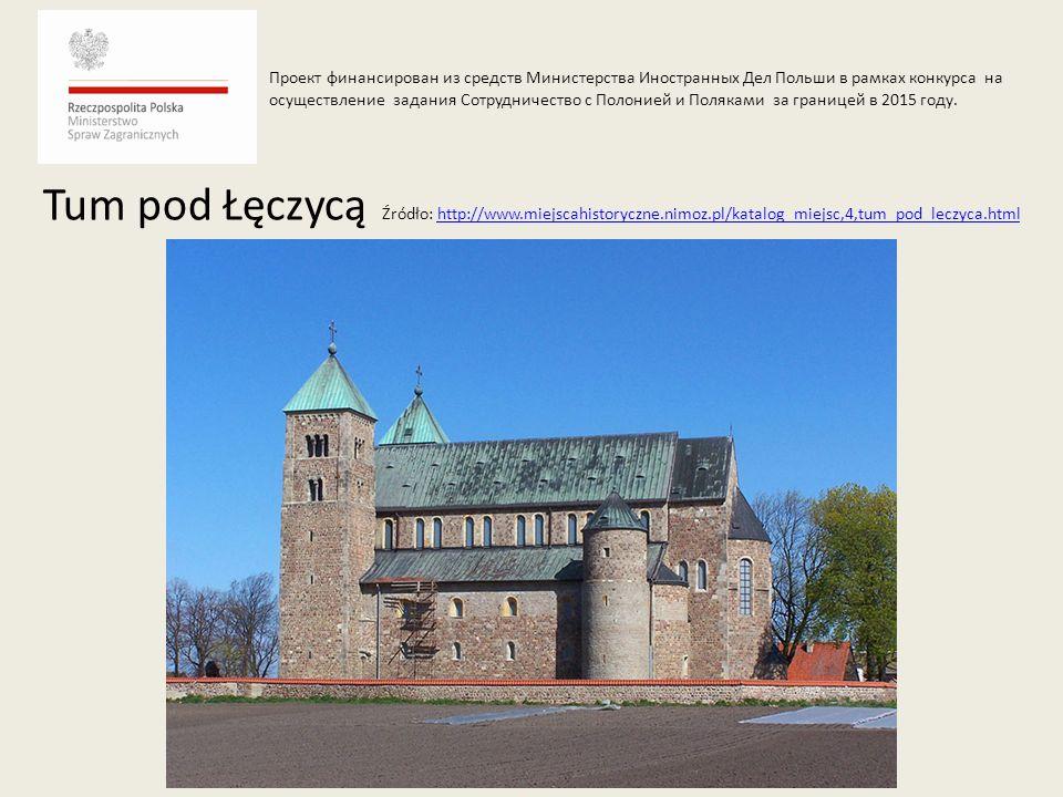 Tum pod Łęczycą Źródło: http://www.miejscahistoryczne.nimoz.pl/katalog_miejsc,4,tum_pod_leczyca.htmlhttp://www.miejscahistoryczne.nimoz.pl/katalog_mie