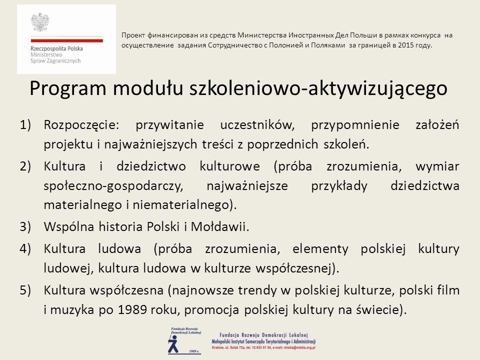 Dziedzictwem kulturowym z Polsce zajmuje się Narodowy Instytut Dziedzictwa.