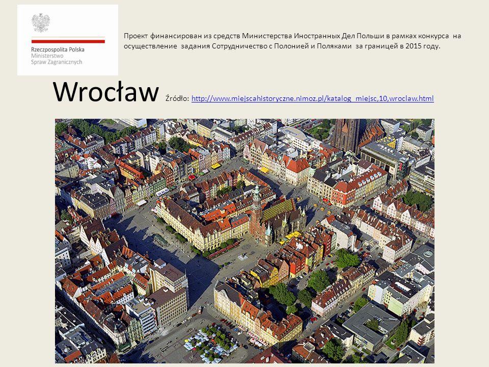 Wrocław Źródło: http://www.miejscahistoryczne.nimoz.pl/katalog_miejsc,10,wroclaw.htmlhttp://www.miejscahistoryczne.nimoz.pl/katalog_miejsc,10,wroclaw.