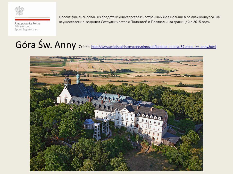 Góra Św. Anny Źródło: http://www.miejscahistoryczne.nimoz.pl/katalog_miejsc,37,gora_sw_anny.htmlhttp://www.miejscahistoryczne.nimoz.pl/katalog_miejsc,