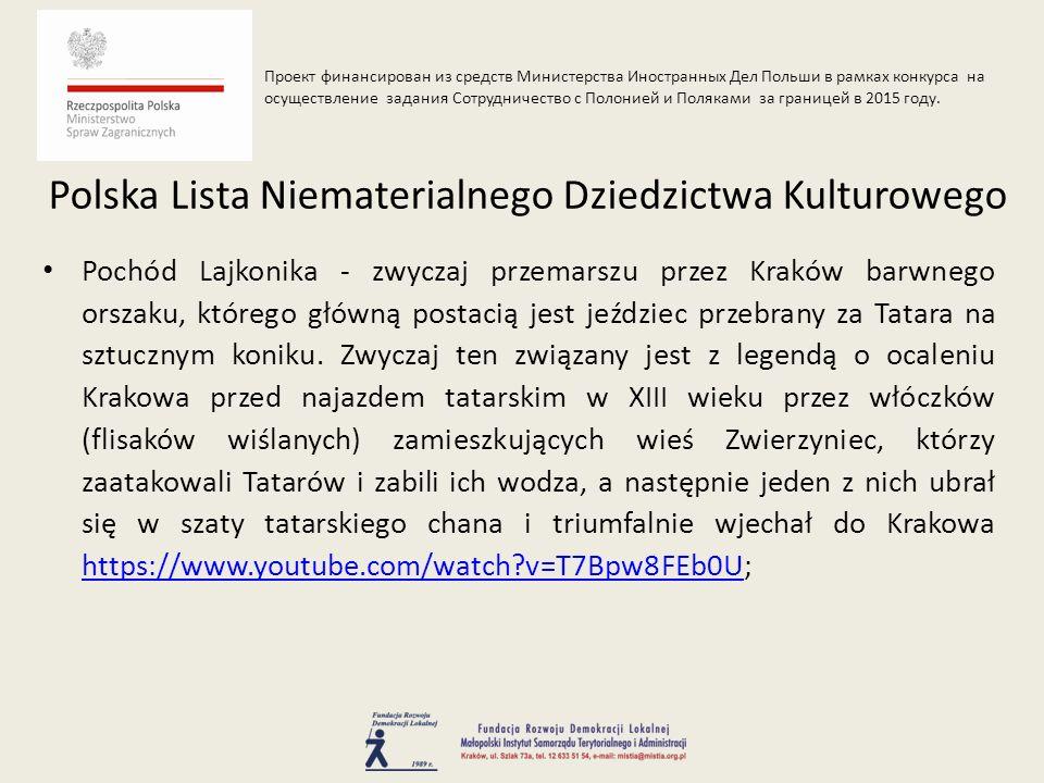 Pochód Lajkonika - zwyczaj przemarszu przez Kraków barwnego orszaku, którego główną postacią jest jeździec przebrany za Tatara na sztucznym koniku. Zw