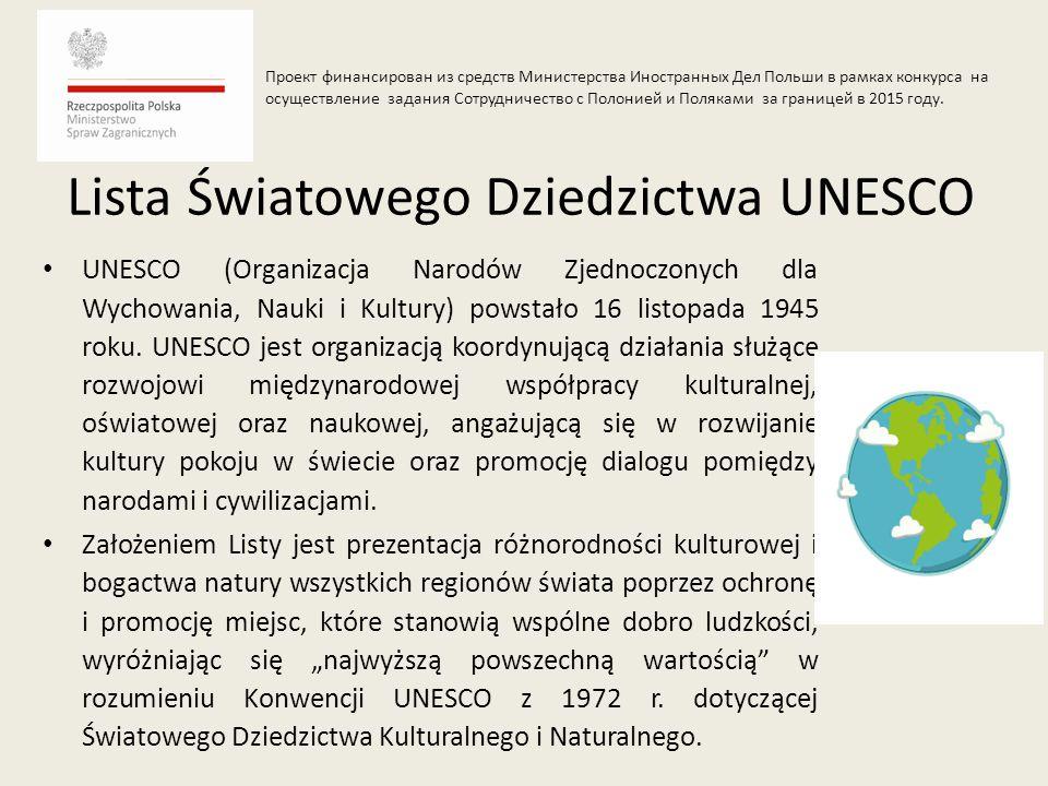 UNESCO (Organizacja Narodów Zjednoczonych dla Wychowania, Nauki i Kultury) powstało 16 listopada 1945 roku. UNESCO jest organizacją koordynującą dział