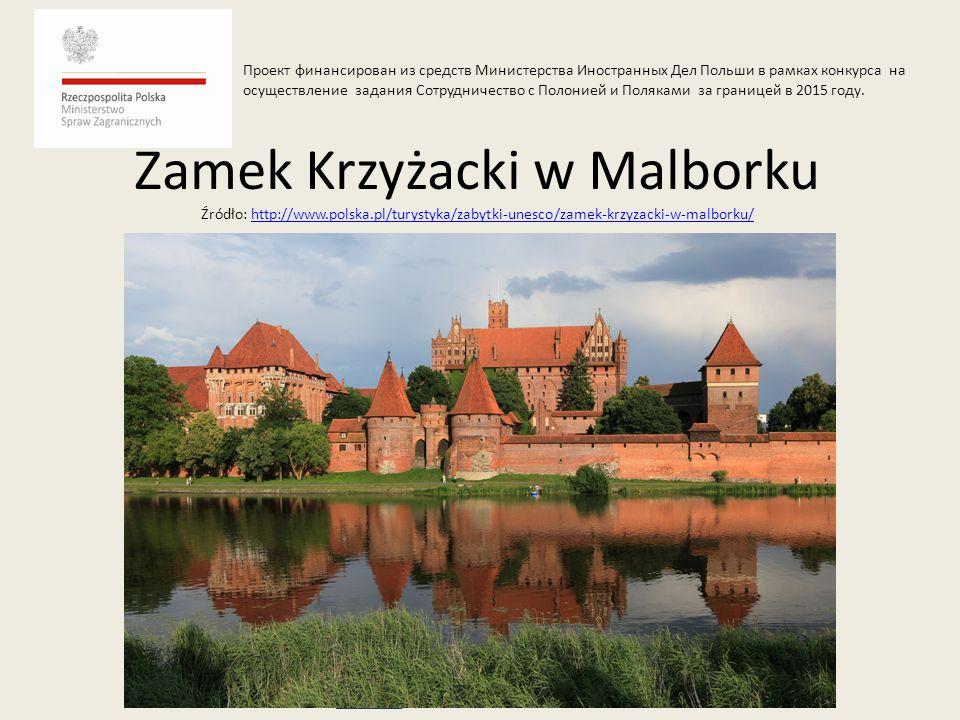 Zamek Krzyżacki w Malborku Źródło: http://www.polska.pl/turystyka/zabytki-unesco/zamek-krzyzacki-w-malborku/http://www.polska.pl/turystyka/zabytki-une