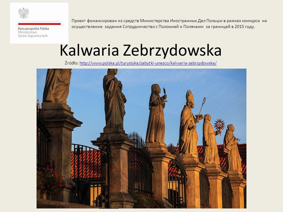 Kalwaria Zebrzydowska Źródło: http://www.polska.pl/turystyka/zabytki-unesco/kalwaria-zebrzydowska/http://www.polska.pl/turystyka/zabytki-unesco/kalwar