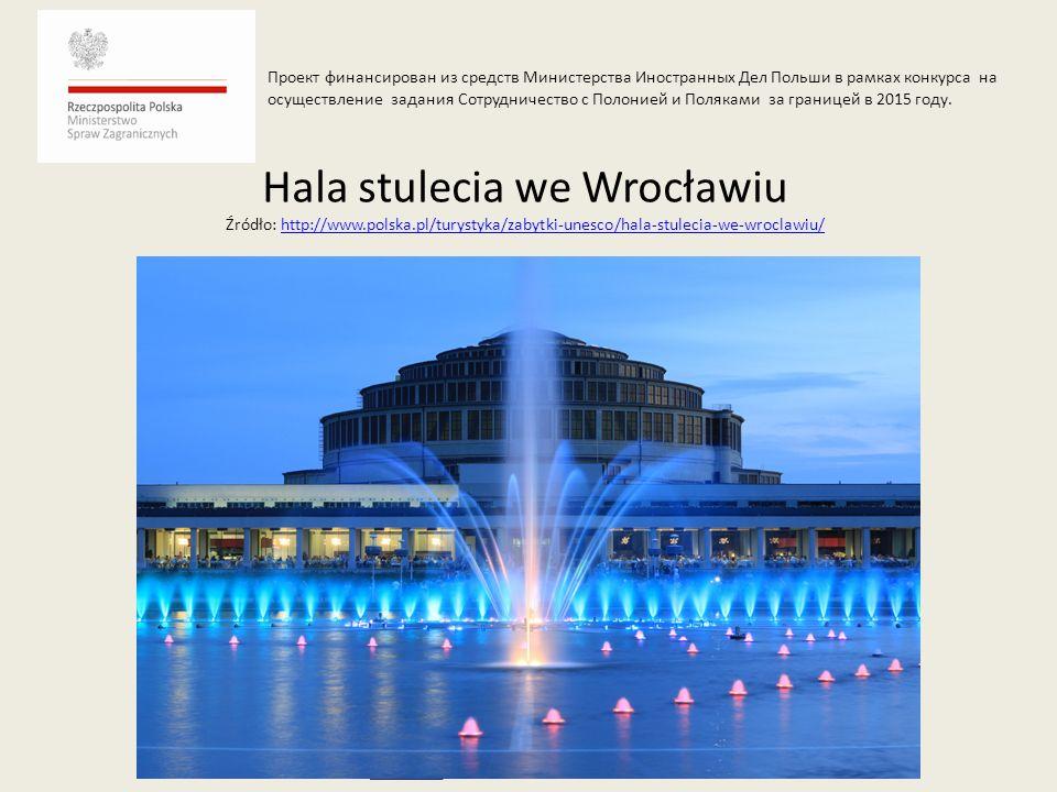Hala stulecia we Wrocławiu Źródło: http://www.polska.pl/turystyka/zabytki-unesco/hala-stulecia-we-wroclawiu/http://www.polska.pl/turystyka/zabytki-une