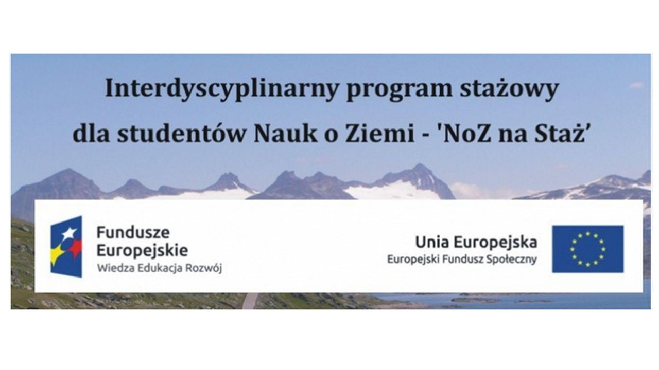 Interdyscyplinarny program stażowy dla studentów Nauk o Ziemi - NoZ na Staż .