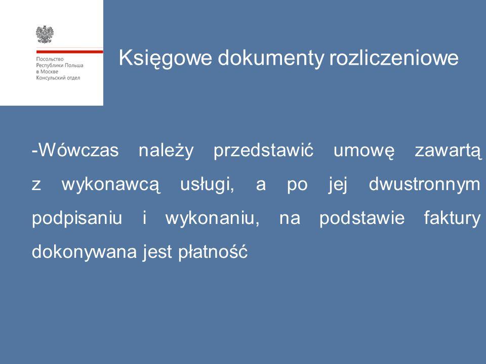 Księgowe dokumenty rozliczeniowe -Wówczas należy przedstawić umowę zawartą z wykonawcą usługi, a po jej dwustronnym podpisaniu i wykonaniu, na podstawie faktury dokonywana jest płatność