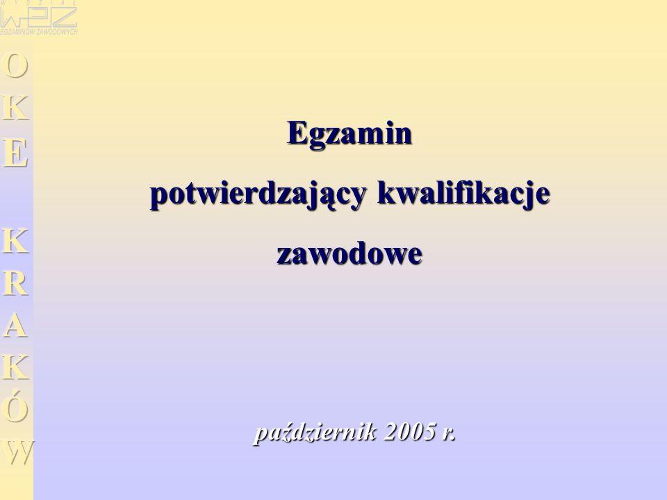 § 120i.1.