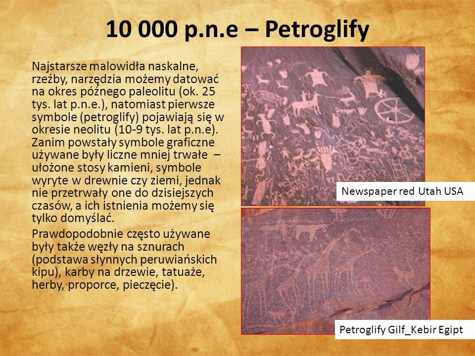 Quobustan Azerbejdżan Petroglif z CoaValley ParquePortugalia