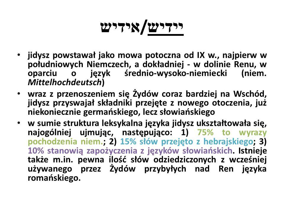 אידיש / יידיש jidysz powstawał jako mowa potoczna od IX w., najpierw w południowych Niemczech, a dokładniej - w dolinie Renu, w oparciu o język średnio-wysoko-niemiecki (niem.