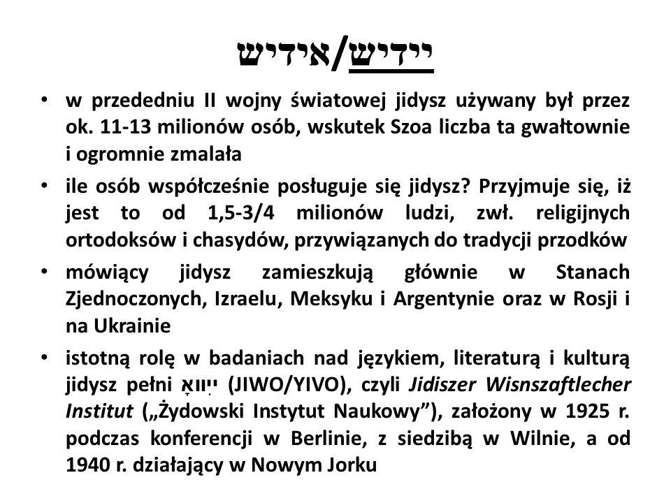 אידיש / יידיש w przededniu II wojny światowej jidysz używany był przez ok. 11-13 milionów osób, wskutek Szoa liczba ta gwałtownie i ogromnie zmalała i