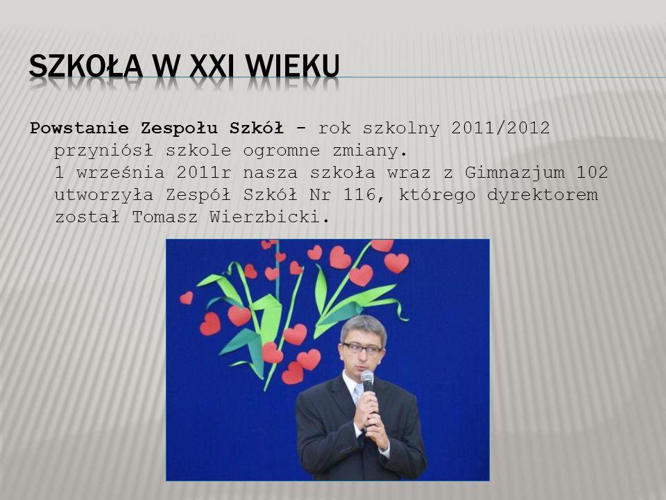 Powstanie Zespołu Szkół - rok szkolny 2011/2012 przyniósł szkole ogromne zmiany. 1 września 2011r nasza szkoła wraz z Gimnazjum 102 utworzyła Zespół S