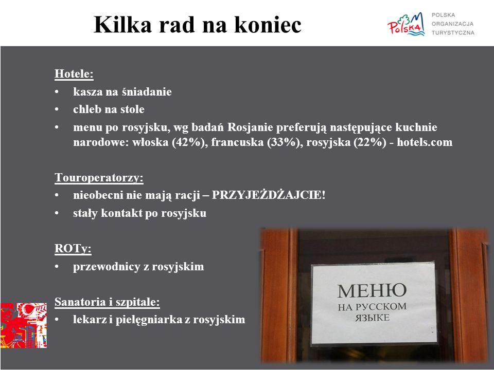 Hotele: kasza na śniadanie chleb na stole menu po rosyjsku, wg badań Rosjanie preferują następujące kuchnie narodowe: włoska (42%), francuska (33%), r