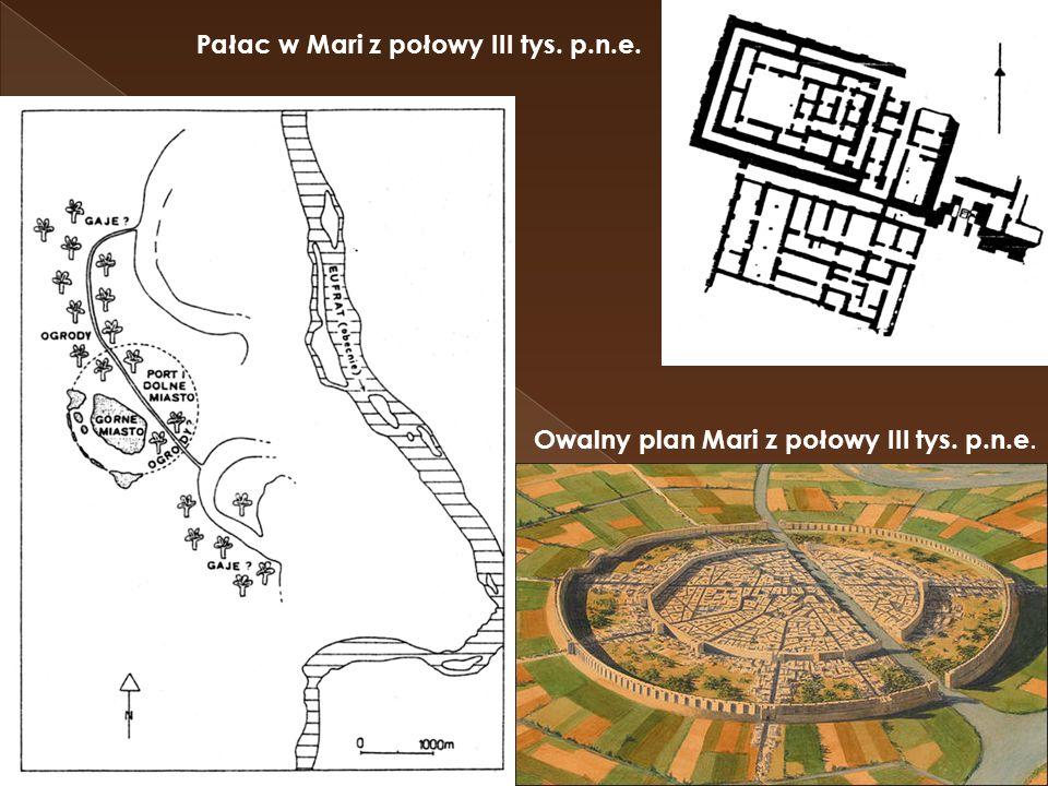 Owalny plan Mari z połowy III tys. p.n.e. Pałac w Mari z połowy III tys. p.n.e.
