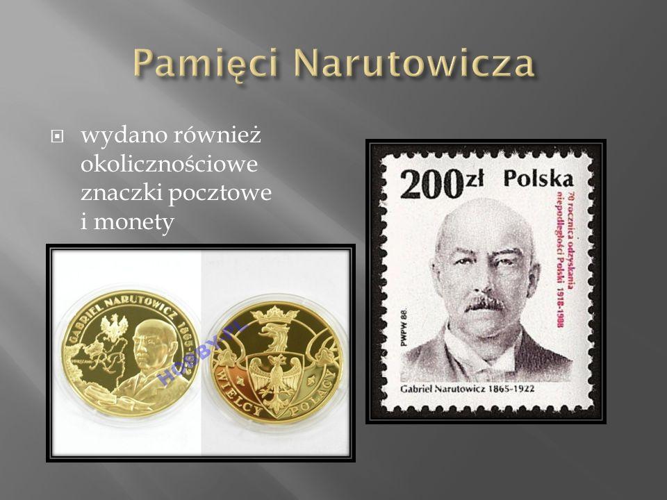  wydano również okolicznościowe znaczki pocztowe i monety