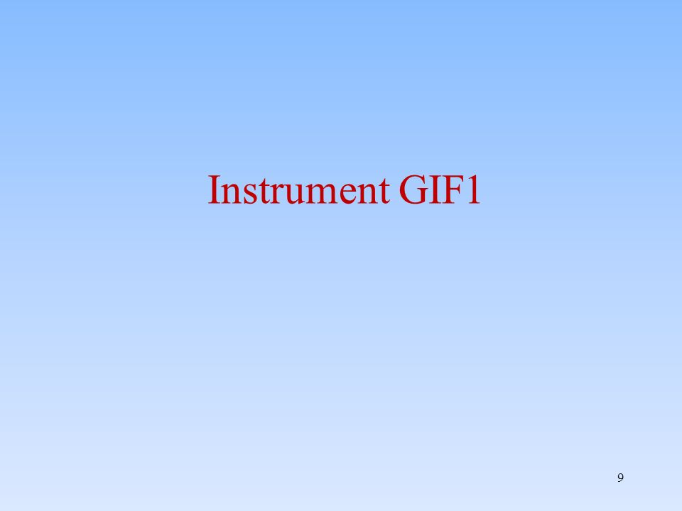 Profil inwestycyjny GIF2 powinien być skierowany na inwestycje w firmy o wysokim potencjale wzrostu na etapie ekspansji, ale unikać –funduszy kapitału ryzyka nabywających udziały kontrolne (buy out) lub –transakcji służących wyprzedaży aktywów nabywanego przedsiębiorstwa (asset stripping) 20