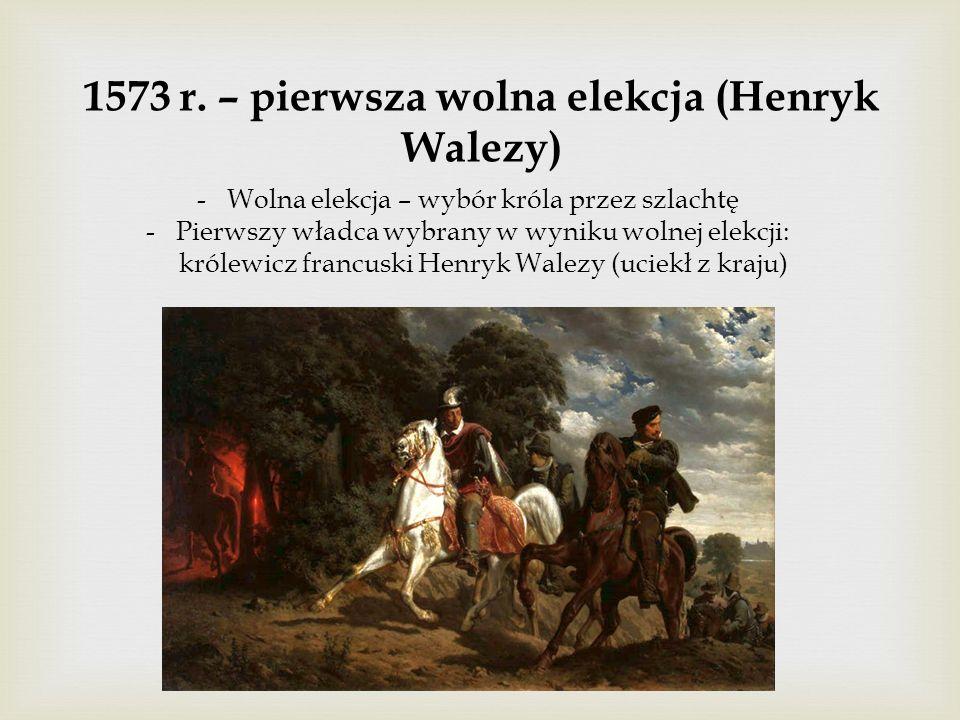 1573 r.