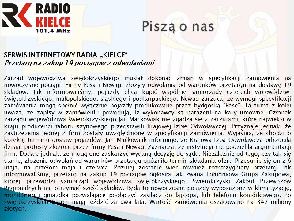 """SERWIS INTERNETOWY RADIA """"KIELCE"""" Przetarg na zakup 19 pociągów z odwołaniami Zarząd województwa świętokrzyskiego musiał dokonać zmian w specyfikacji"""