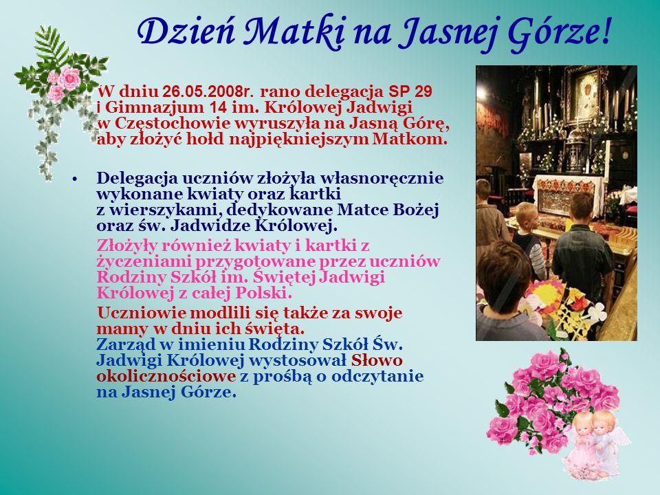 Pieczęć Rodziny Dzięki Marysi Jaszczak Rodzina posiada swoją pieczęć.