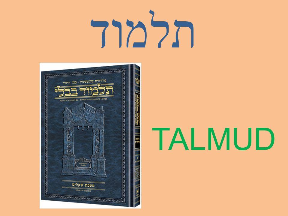 W Talmudzie wyróżnia się część prawną, tzw.HALACHĘ (hebr.