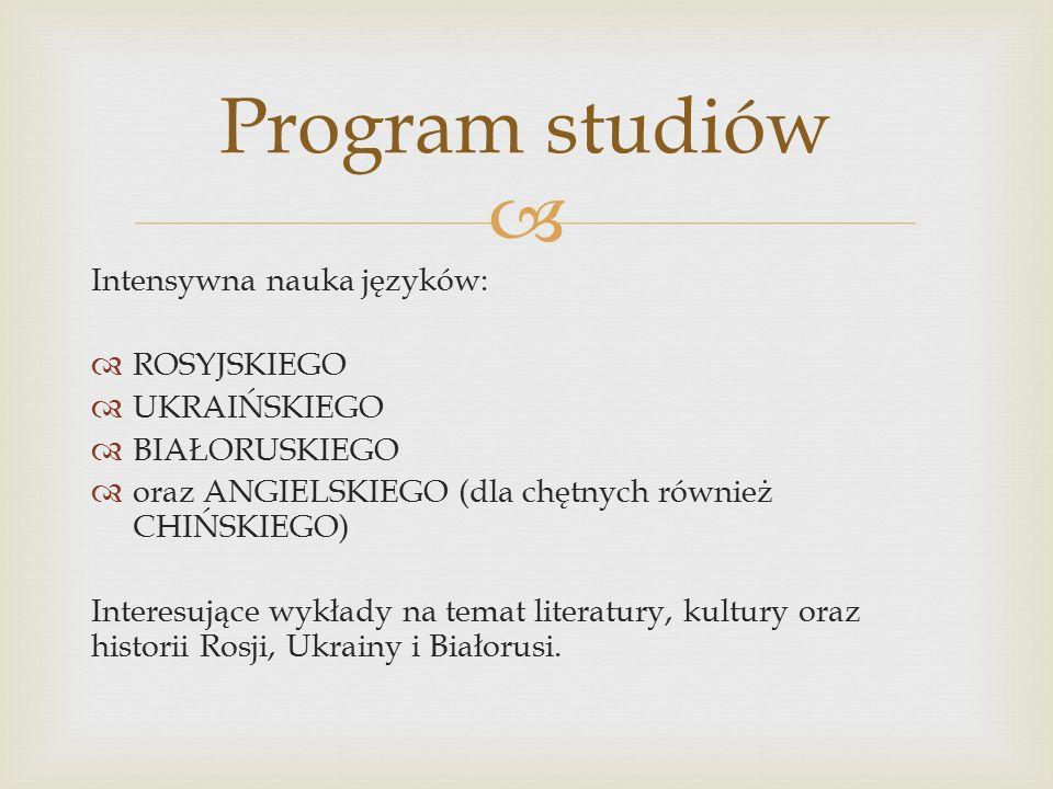  Oferujemy 2 specjalności: Filologia Słowiańska ROSYJSKA UKRAIŃSKA Z JĘZYKIEM ANGIELSKIM