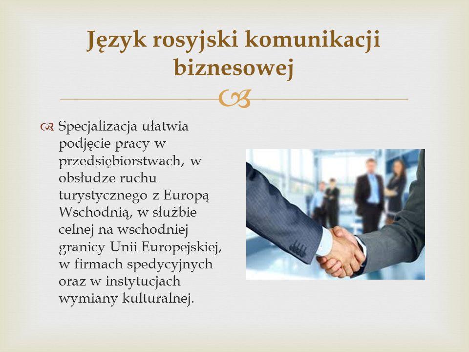   W ofercie studiów mamy cztery specjalizacje: Specjalizacje zawodowe Język rosyjski komunikacji biznesowej Komunikacja medialna w polsko- ukraińskiej pracy dziennikarskiej Studia pierwszego stopnia Tłumaczeniowa Pedagogiczna (również na studiach pierwszego stopnia) Studia drugiego stopnia