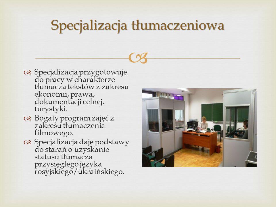  Specjalizacja pedagogiczna  Daje kwalifikacje do nauczania języka rosyjskiego / ukraińskiego na poziomie przedszkola, szkoły podstawowej, w gimnazjum i szkole średniej, w szkołach językowych.
