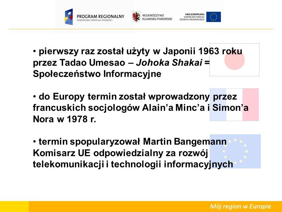 Mój region w Europie pierwszy raz został użyty w Japonii 1963 roku przez Tadao Umesao – Johoka Shakai = Społeczeństwo Informacyjne do Europy termin został wprowadzony przez francuskich socjologów Alain'a Minc'a i Simon'a Nora w 1978 r.