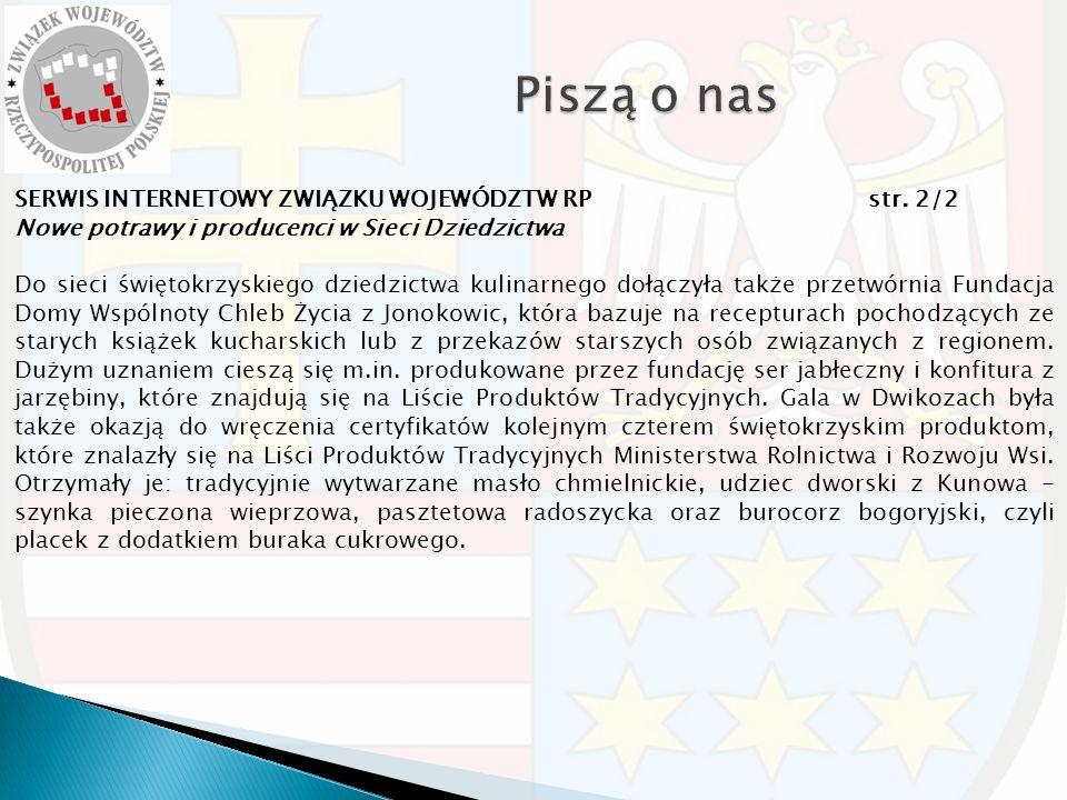 SERWIS INTERNETOWY ZWIĄZKU WOJEWÓDZTW RP str.