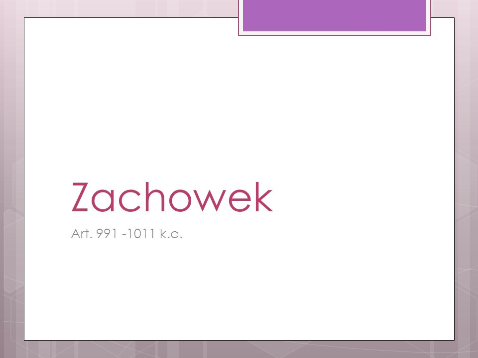 Zachowek Art. 991 -1011 k.c.