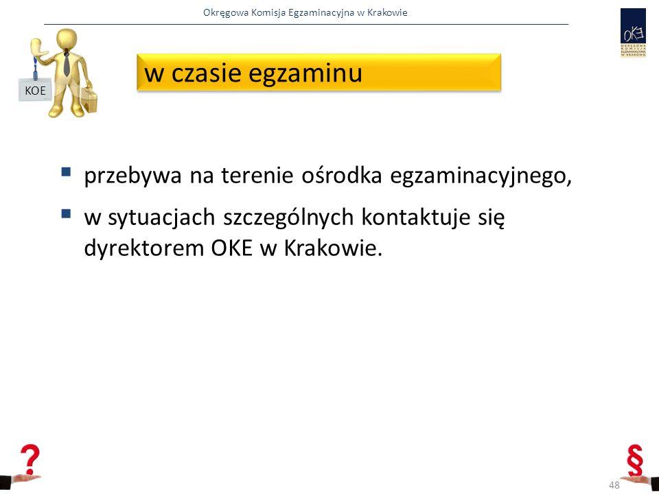 Okręgowa Komisja Egzaminacyjna w Krakowie  przebywa na terenie ośrodka egzaminacyjnego,  w sytuacjach szczególnych kontaktuje się dyrektorem OKE w Krakowie.