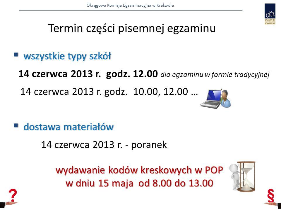 Okręgowa Komisja Egzaminacyjna w Krakowie  w obecności innej osoby z ośrodka egzaminacyjnego:  otwiera paczkę i sprawdza, czy zawartość przesyłki jest zgodna ze specyfikacją,  na podstawie opisów na kopertach porównuje zawartość przesyłki z zapotrzebowaniem (informacja o zapotrzebowaniu jest dostępna w systemie SMOK).