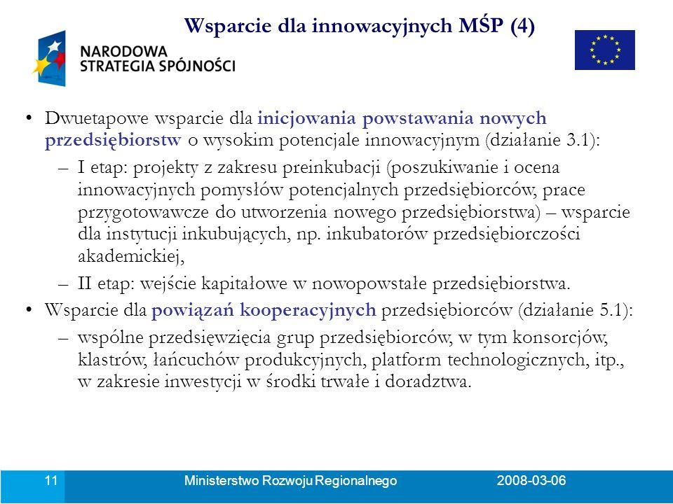 Ministerstwo Rozwoju Regionalnego2008-03-0611 Dwuetapowe wsparcie dla inicjowania powstawania nowych przedsiębiorstw o wysokim potencjale innowacyjnym (działanie 3.1): –I etap: projekty z zakresu preinkubacji (poszukiwanie i ocena innowacyjnych pomysłów potencjalnych przedsiębiorców, prace przygotowawcze do utworzenia nowego przedsiębiorstwa) – wsparcie dla instytucji inkubujących, np.