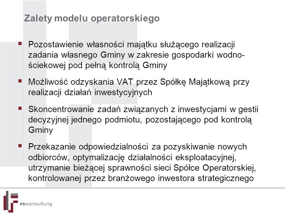 Zalety modelu operatorskiego  Pozostawienie własności majątku służącego realizacji zadania własnego Gminy w zakresie gospodarki wodno- ściekowej pod