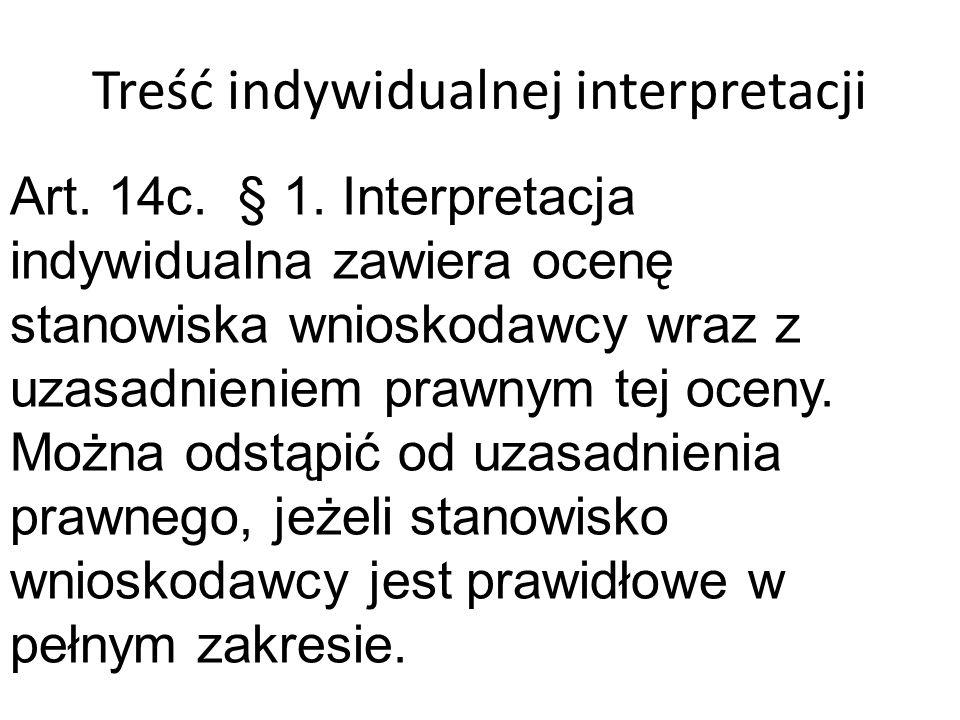 Pozostawienie wniosku o wydanie interpretacji bez rozpatrzenia Art.