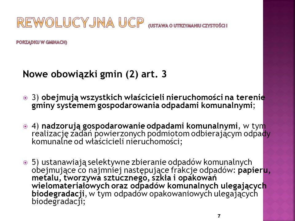 Nowe obowiązki gmin (1) art.