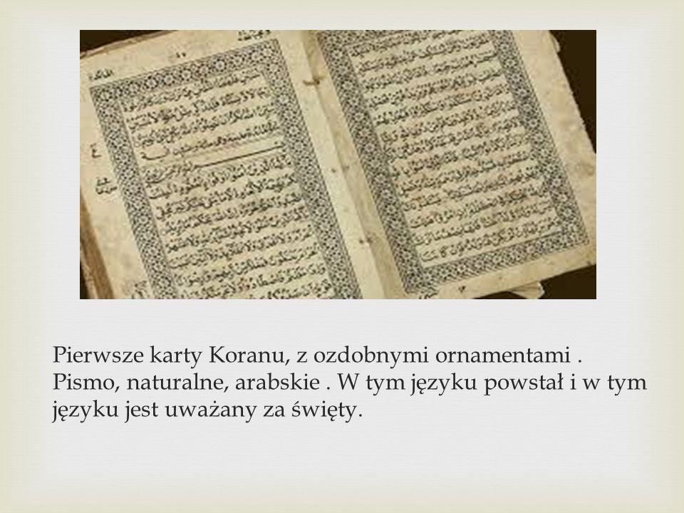  Pierwsze karty Koranu, z ozdobnymi ornamentami. Pismo, naturalne, arabskie.