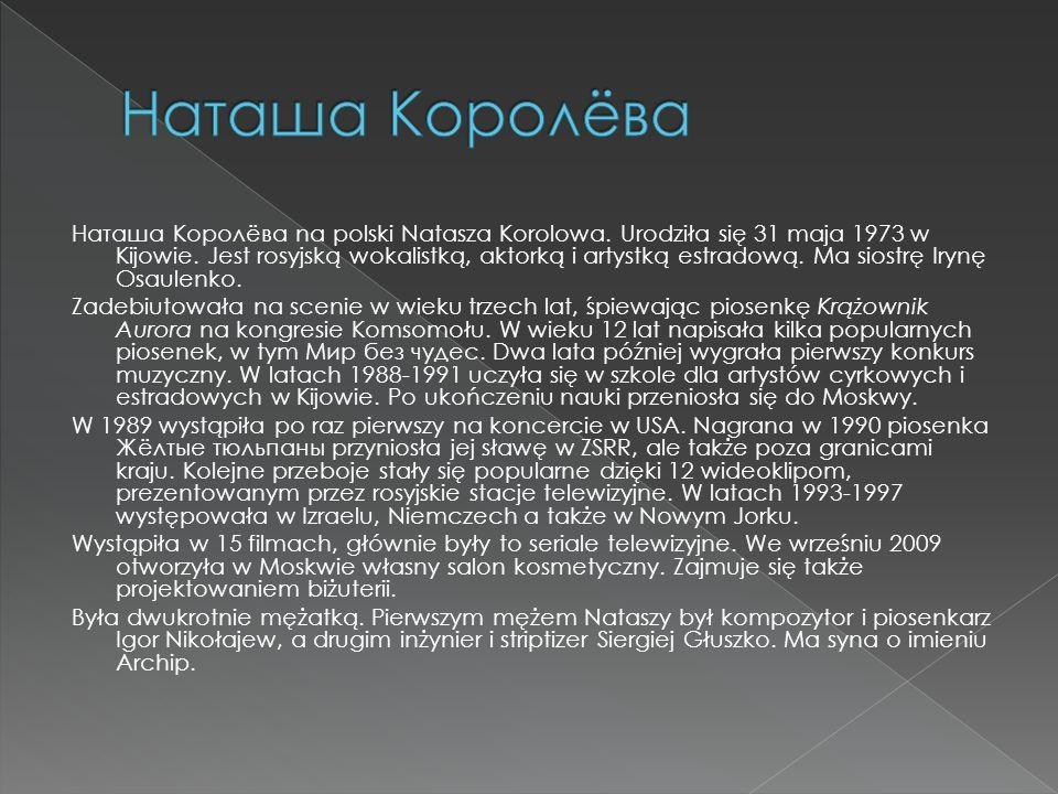 Наташа Королёва na polski Natasza Korolowa. Urodziła się 31 maja 1973 w Kijowie.